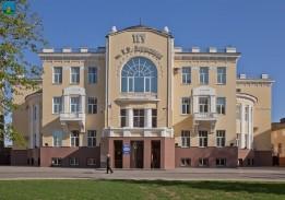 Tambov Dövlət Universiteti